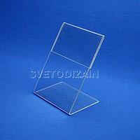 Ценникодержатель вертикальный 7х10 см (подставка для ценников). Модель Ц-0710(ф)