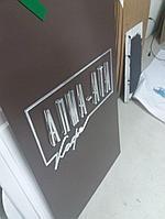 Изготовление объемных букв на здание, фото 1