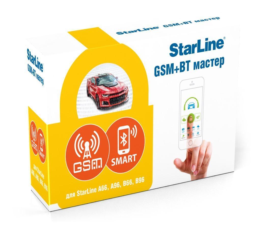 Starline модуль GSM-Мастер комплект 3 модуля