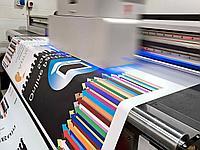 Лазерная печать, фото 2