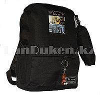 Универсальный школьный рюкзак с пеналом и брелоком черный, надпись The carnival of KKM