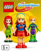 Lego DC Comics Super Heroes Girls (Лего Супергёрлз DC)