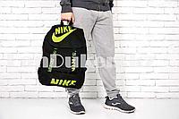 Рюкзак с боковыми карманами и ремешками Nike, черный с салатовой надписью