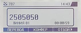 Дисплей IP телефона LIP-9030