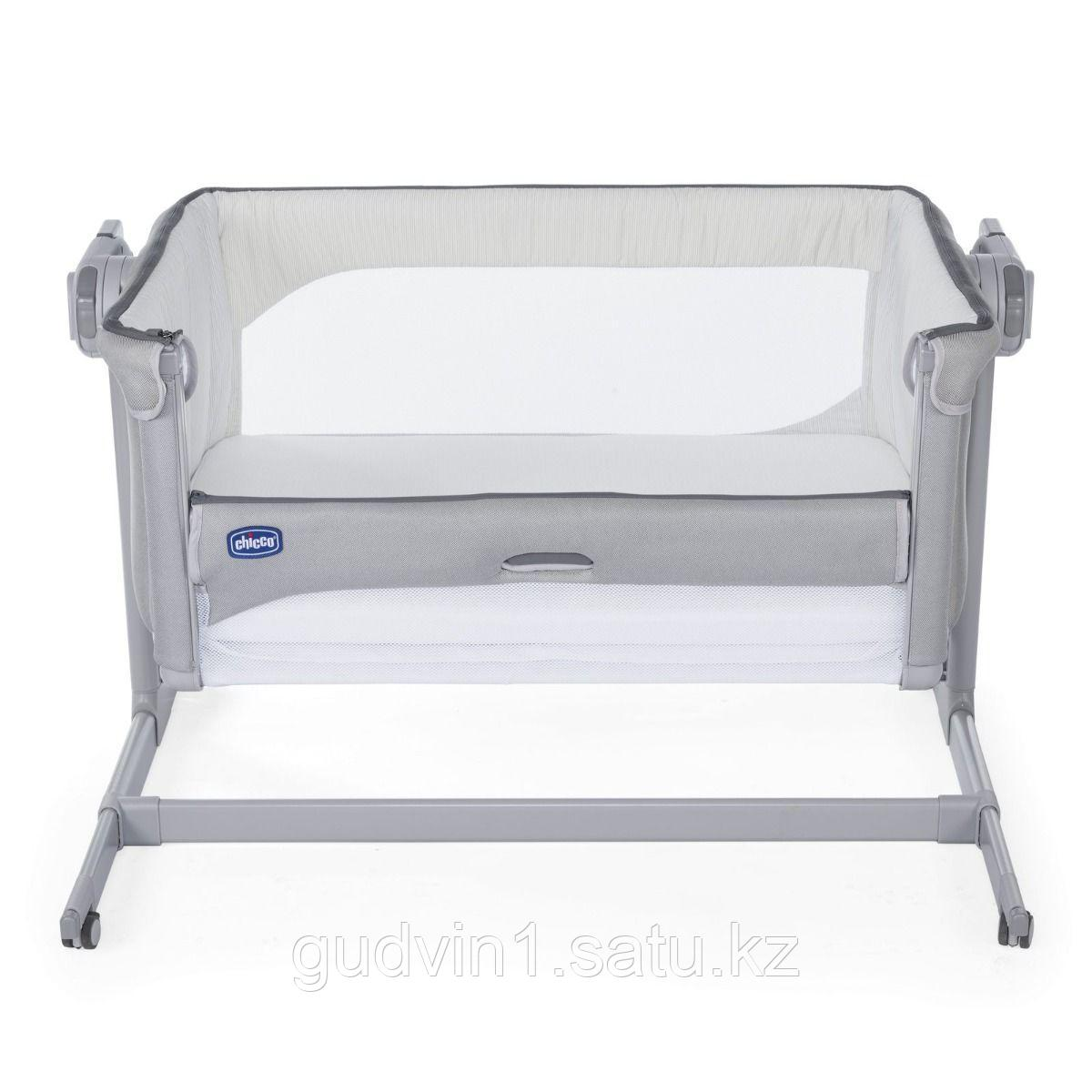 CHICCO: КРОВАТКА-МАНЕЖ NEXT 2 ME Magic Cool Grey 0м+ 1098721