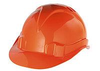 Каска защитная из ударопрочной пластмассы, оранжевая/ CИБРТЕХ