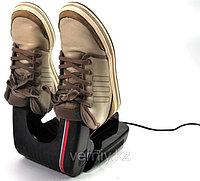 Сушилка для обуви большая