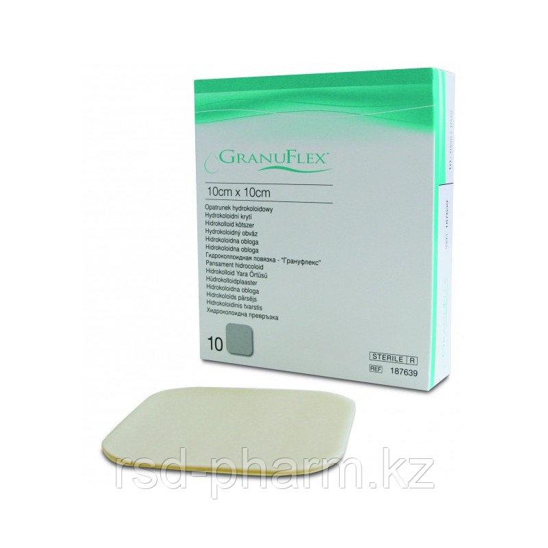 Пластыри для лечения пролежней Грануфлекс Granuflex 10х10 см (поштучно)