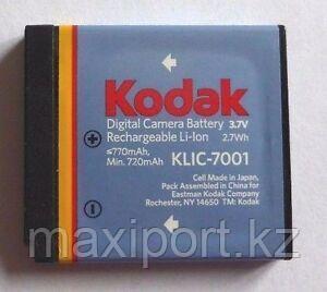 Kodak 7001 (fuji np50)