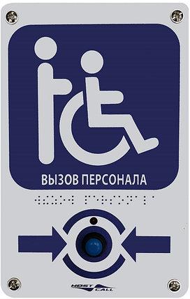 Проводная цифровая кнопка вызова MP-433W8, фото 2