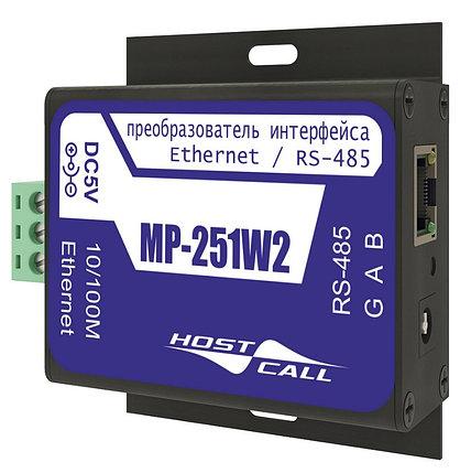 Преобразователь интерфейса MP-251W2, преобразователь для информационной системы, системный преобразователь, преобразователь ОС, интерфейс, фото 2