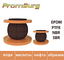 Резиновый компенсатор SBR Ду32 Ру10/16