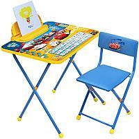 Набор мебели НИКА Тачки  (стол складной.+пенал, стул) Д2T