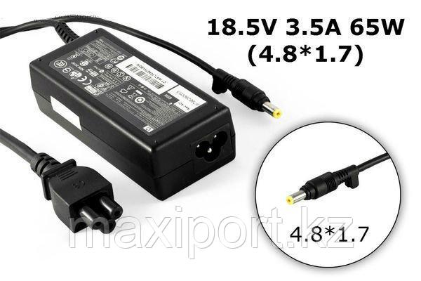 Hp 4.8X1.7 18.5V 3.5A 65W