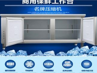 Стол холодильник 1,8м