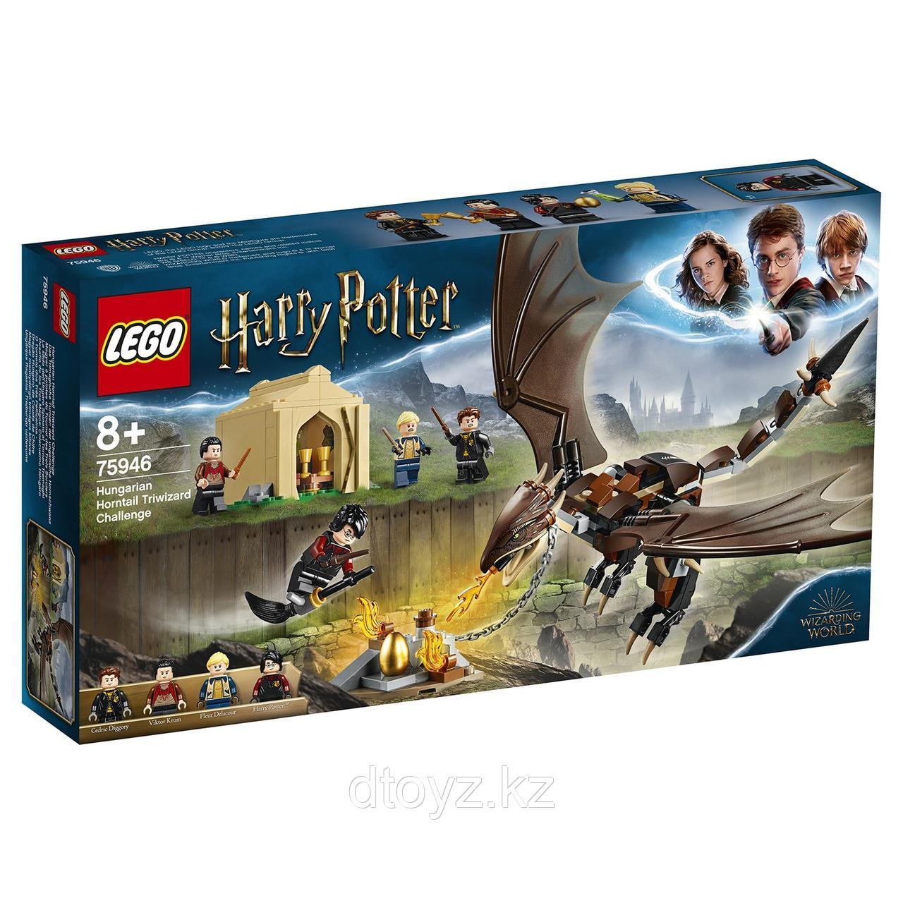 Lego Harry Potter 75946 Турнир трёх волшебников: Венгерская хвосторога