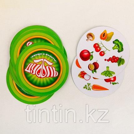 Настольная игра «Дуббль Овощи и фрукты» 20 карточек, фото 2