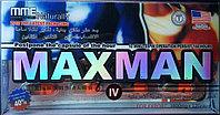 Капсулы Maxman IV новое поколение для повышения потенции