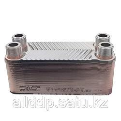 Пластинчатый теплообменник E5T*30 50 кВт