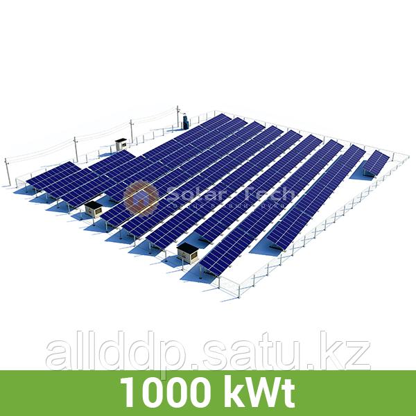 Сетевая станция 1 МВт под зеленый тариф