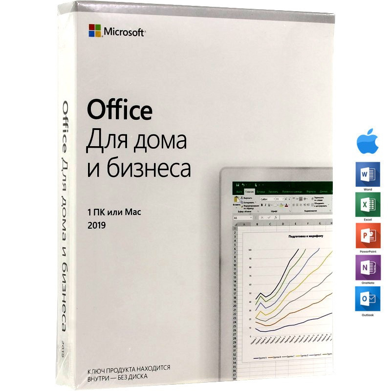 Office Home and Business 2019 Russian Kazakhstan Only Medialess