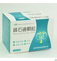 Чай от мочекаменной болезни Шеншитонг (Shenshitong Keli)