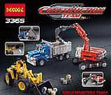 Конструктор Decool Technic Строительная команда 3365 (Аналог LEGO Technic 42023) 834 дет, фото 4