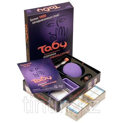 Настольная игра - Табу (Taboo), фото 2
