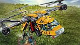 Конструктор BELA City Вертолёт для доставки грузов в джунгли 10713 (Аналог LEGO City 60162) 1298 дет, фото 3