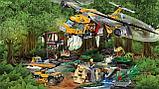 Конструктор BELA City Вертолёт для доставки грузов в джунгли 10713 (Аналог LEGO City 60162) 1298 дет, фото 4
