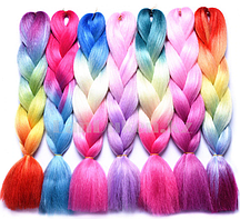 Канекалон накладные волосы четырёхцветные 60 см