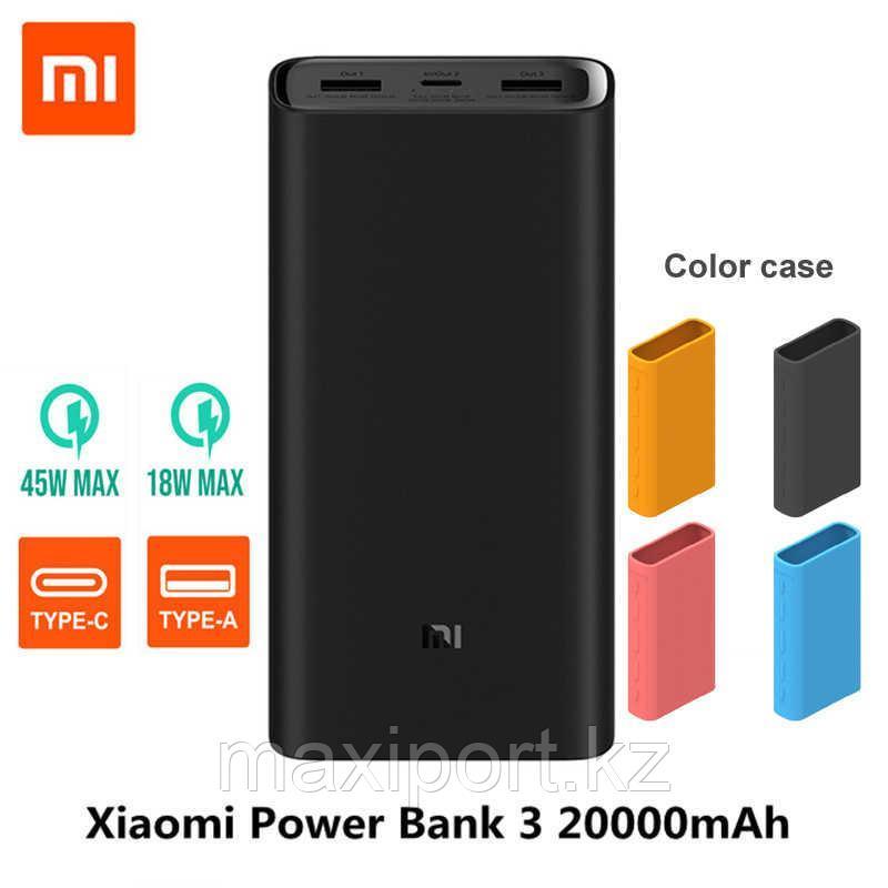 Xiaomi power bank 3 Pro 20000mAh + силиконовый чехол в подарок