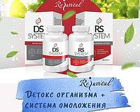 DR SYSTEM Пептидная Ревитализация