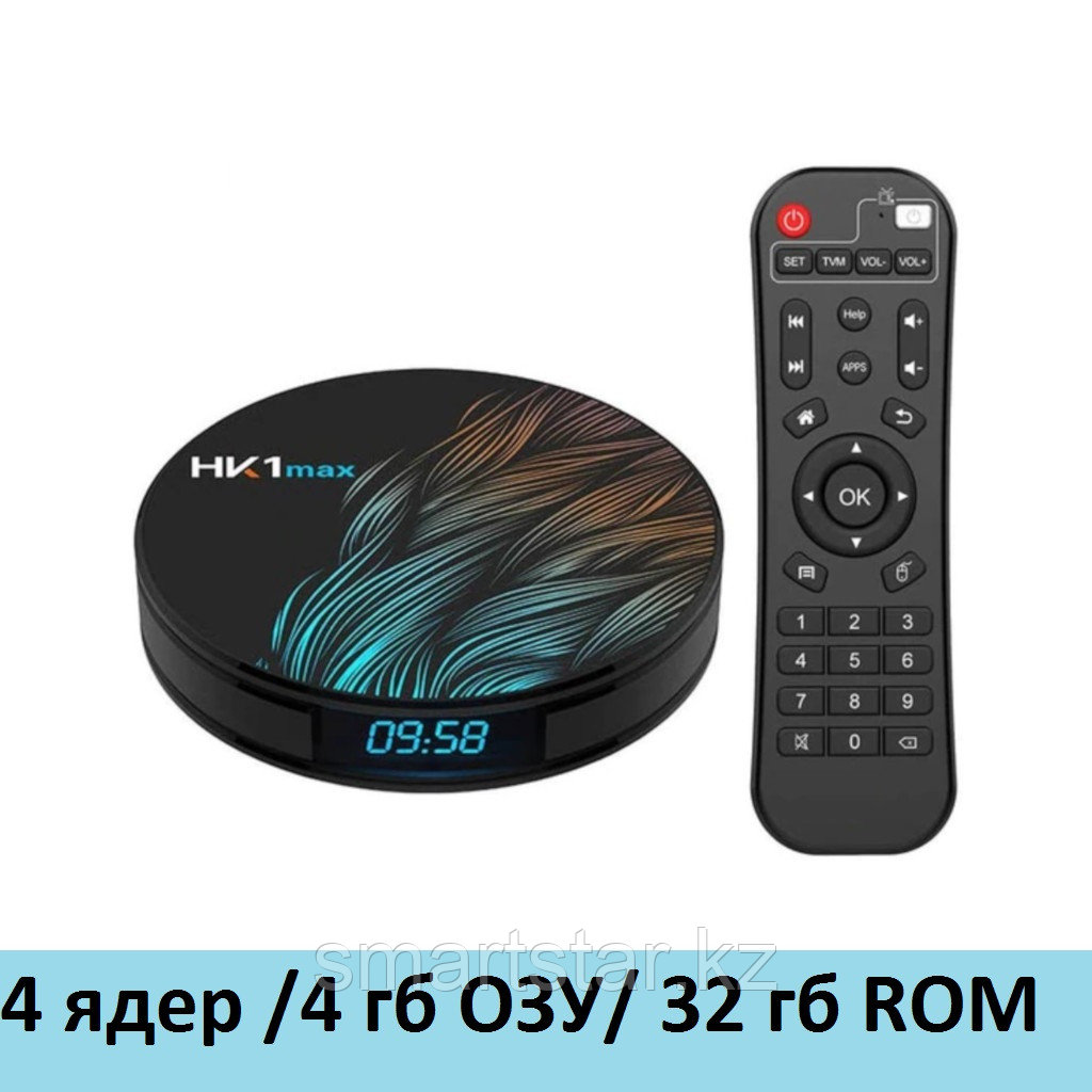 HK1 Max 4GB/32GB android smart tv box