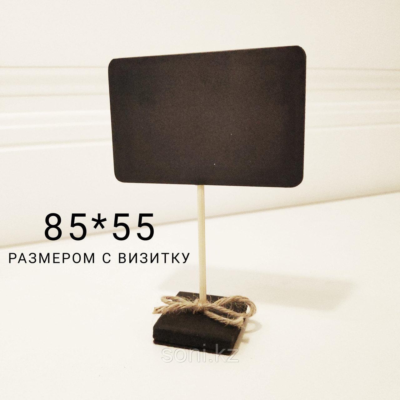 Ценник А8 на подставке с бантиком
