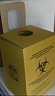 Контейнер для утилизации медицинских отходов КБУ из гофрокартона на 5л