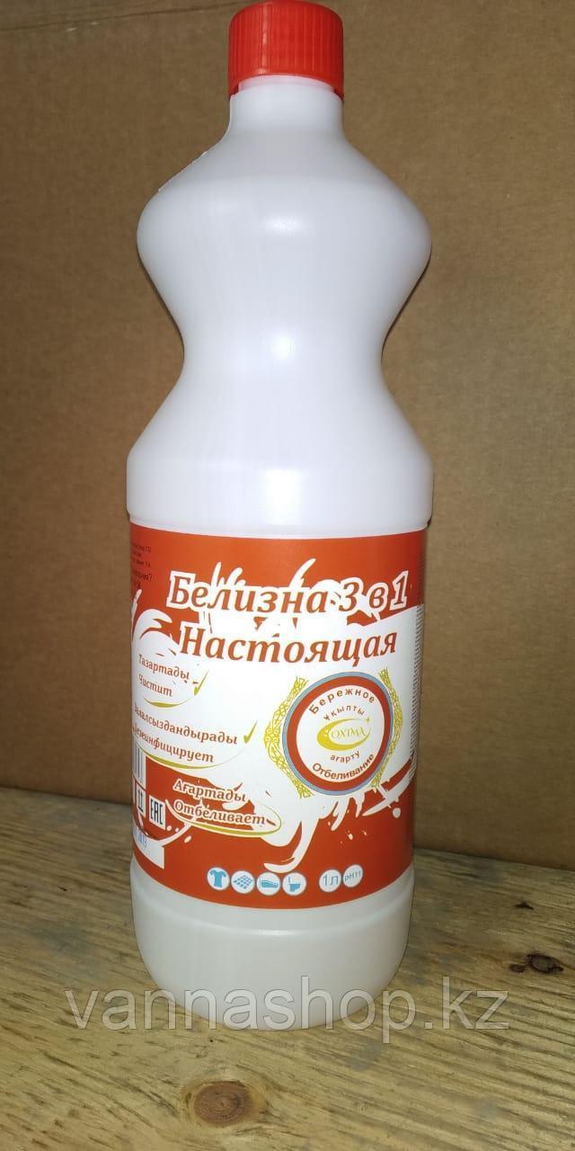 Отбеливатель Белизна 1 литер 3 в 1