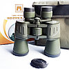 "Бинокль ""High Quality Binoculars"", 20x50."