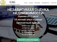 CAG.KZ 1