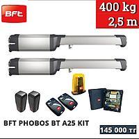Автоматика для распашных ворот BFT PHOBOS BT А25 FRA до 400 кг и до 2,5 м на одну створку