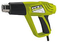 Промышленный (технический) фен IVT HG-1500C