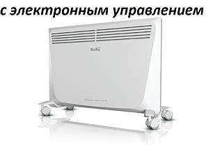 Конвектор электрический Ballu BEC/EZER-1000 (Enzo) ( (1 кВт; с электрическим управлением), фото 2