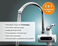 Электрический водонагреватель с дисплеем