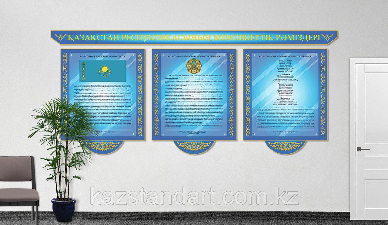Информационные стенды для учебных заведений (Составные с объемными элементами)