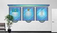 Информационные стенды для учебных заведений (Составные с объемными элементами), фото 1