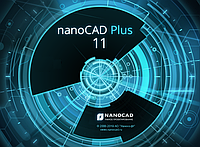 NanoCAD Plus 11.x (локальная)