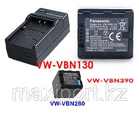 Зарядка panasonic  VW-VBN260 VW-VBN130 VW-VBN390
