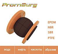 Резиновый компенсатор для трубопроводов Ду150 Ру10/16