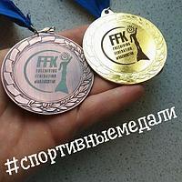 Медали срочно, фото 1