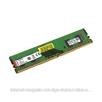 Модуль памяти Kingston KVR24N17S6/4 DDR4 4 GB DIMM